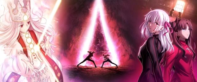 劇場版『Fate/stay night [Heaven's Feel]』Ⅲ.spring songより、BD完全生産限定版特典「須藤友徳描き下ろしデジジャケット」のイラスト解禁!-1