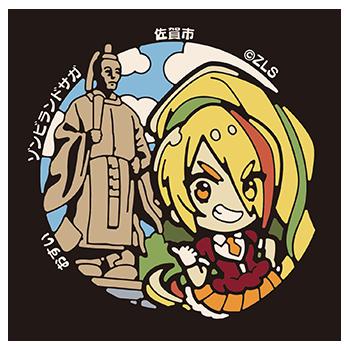 ▲鍋島直正公の銅像