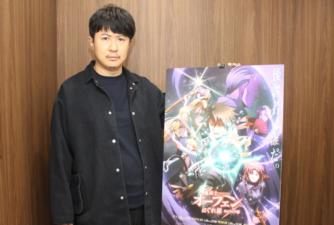 TVアニメ『魔術士オーフェンはぐれ旅』クオ役・杉田智和インタビュー