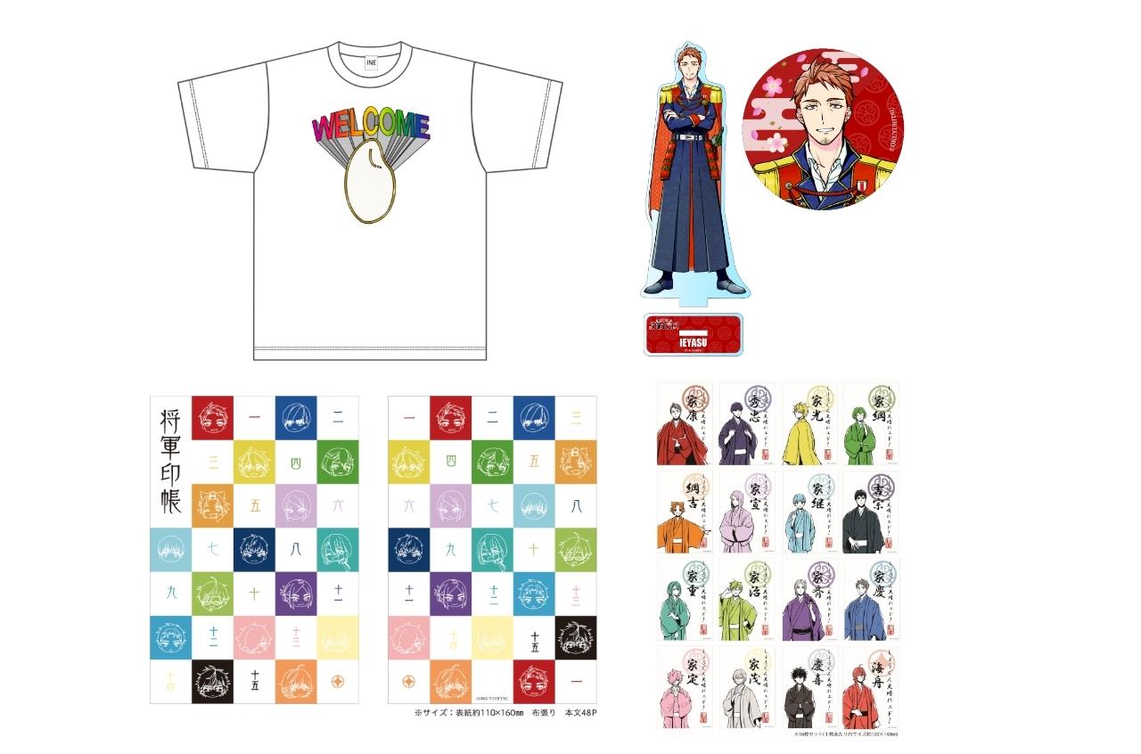 『しょうぐん 天晴れェド!』アクリルスタンド&缶バッジセットやTシャツなどが発売