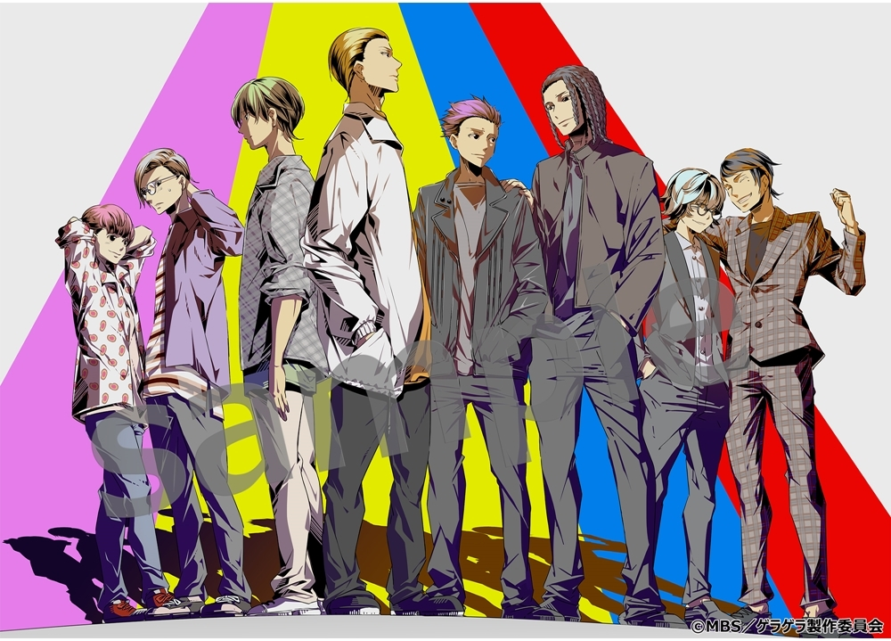 「ゲラゲラ」4thライブと6-シックス-(阿座上洋平&熊谷健太郎)単独ライブ開催決定