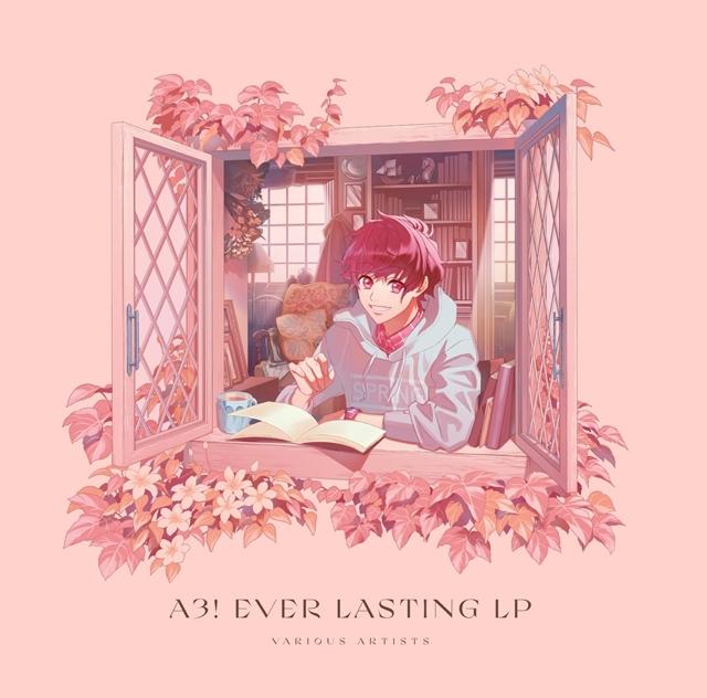 3/24発売『A3!』第三部前半アルバム「A3! EVER LASTING LP」のジャケ写&特典情報公開! GOD座をメインとしたアルバム「A3! ETERNAL GOD EP」が6/23発売決定