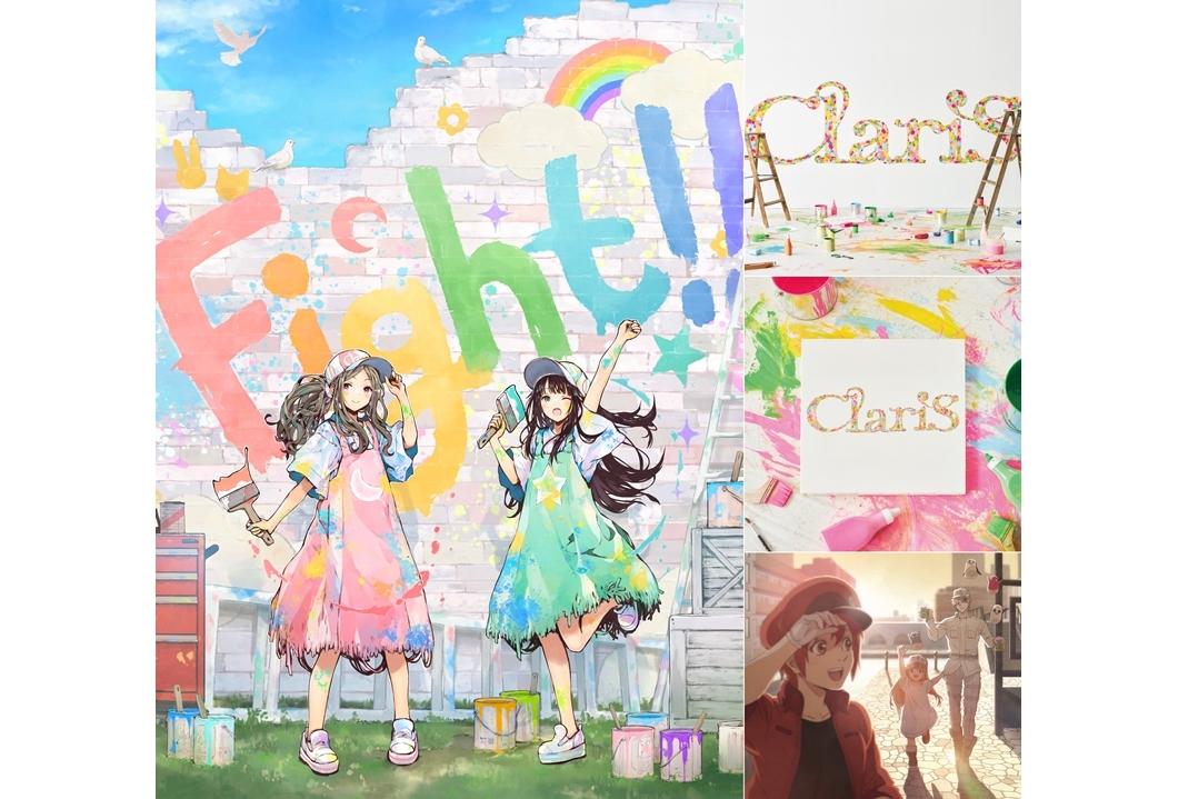 ClariSのニューシングル「Fight!!」より『恋待かぐや』のリリックビデオ公開!
