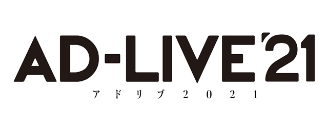 AD-LIVE-2