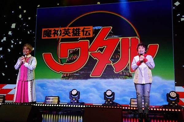 古谷徹さん、郷田ほづみさん、井上和彦さん、矢尾一樹さんほかが出演した「声優紅白サンライズ ONLINE LIVE」より公式レポート到着!-2