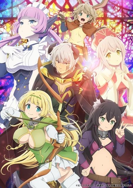 2021春アニメ(今期4月)おすすめランキングまとめ! 結果発表!-5