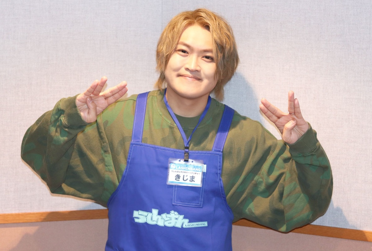 声優・木島隆一「らしんばんラジオ」3月パーソナリティに決定