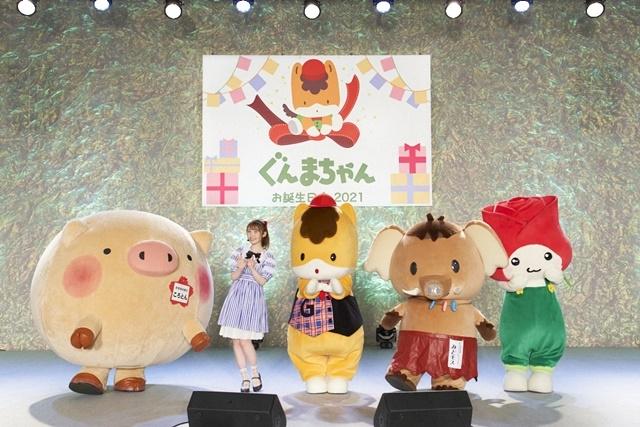 声優・内田彩さん×ぐんまちゃんの新曲「∞リボンをギュッと∞」がリリース!! ぐんまちゃんお誕生日会で初披露!!