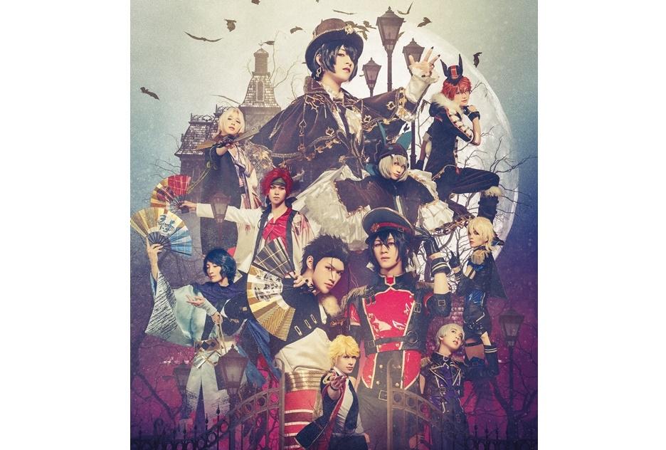 『アイ★チュウ ザ・ステージ』新作公演 2021年4月上演開始