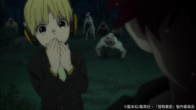 『怪物事変』の感想&見どころ、レビュー募集(ネタバレあり)-4