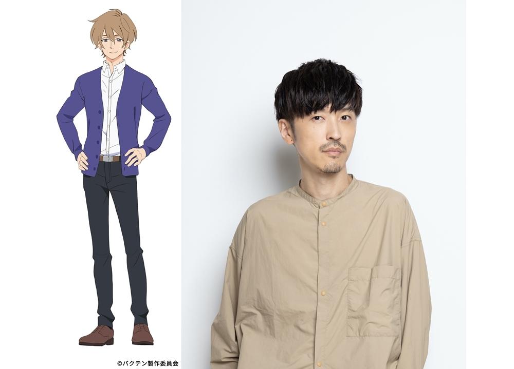 春アニメ『バクテン!!』追加声優に櫻井孝宏が決定、コメント到着!