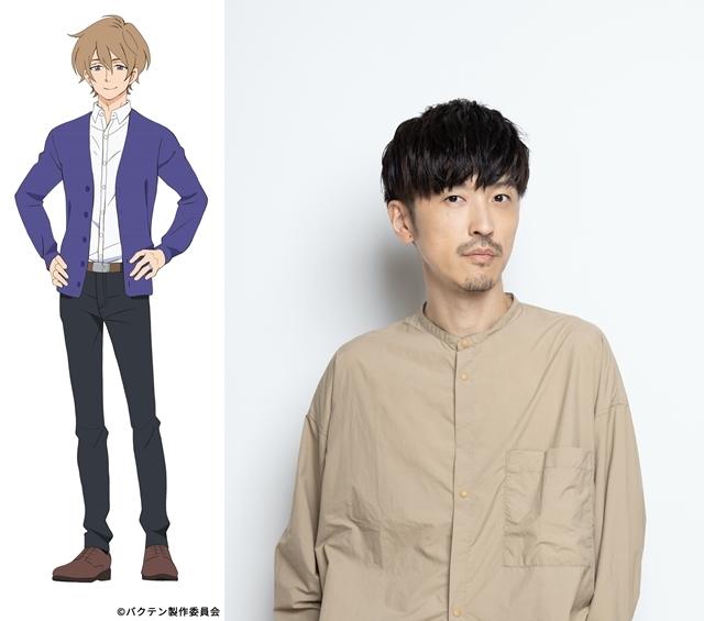 春アニメ『バクテン!!』追加声優に櫻井孝宏さん決定、コメント到着!演じるキャラのビジュアル&公式ディフォルメキャラクターも公開