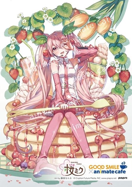 『桜ミク』とアニメイトカフェのコラボレーションカフェが期間限定で開催決定! グッドスマイル×アニメイトカフェ秋葉原・大阪日本橋で3月10日よりスタート-4