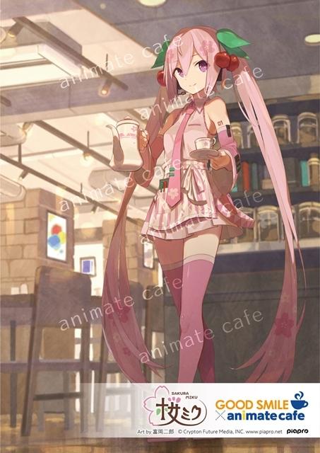 『桜ミク』とアニメイトカフェのコラボレーションカフェが期間限定で開催決定! グッドスマイル×アニメイトカフェ秋葉原・大阪日本橋で3月10日よりスタート-6