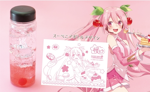 『桜ミク』とアニメイトカフェのコラボレーションカフェが期間限定で開催決定! グッドスマイル×アニメイトカフェ秋葉原・大阪日本橋で3月10日よりスタート-11