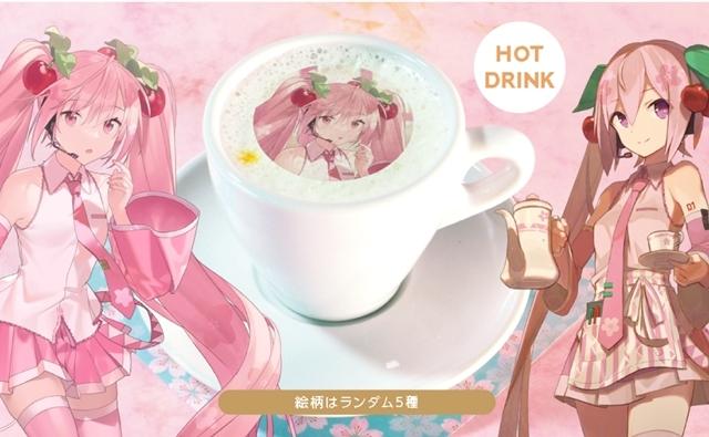 『桜ミク』とアニメイトカフェのコラボレーションカフェが期間限定で開催決定! グッドスマイル×アニメイトカフェ秋葉原・大阪日本橋で3月10日よりスタート-12