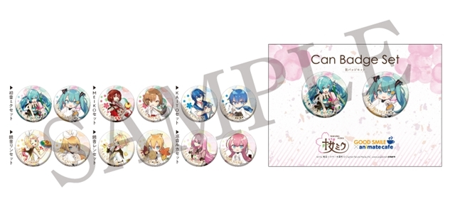 『桜ミク』とアニメイトカフェのコラボレーションカフェが期間限定で開催決定! グッドスマイル×アニメイトカフェ秋葉原・大阪日本橋で3月10日よりスタート-16