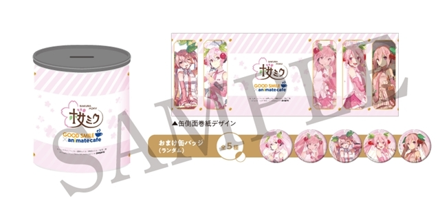 『桜ミク』とアニメイトカフェのコラボレーションカフェが期間限定で開催決定! グッドスマイル×アニメイトカフェ秋葉原・大阪日本橋で3月10日よりスタート-17