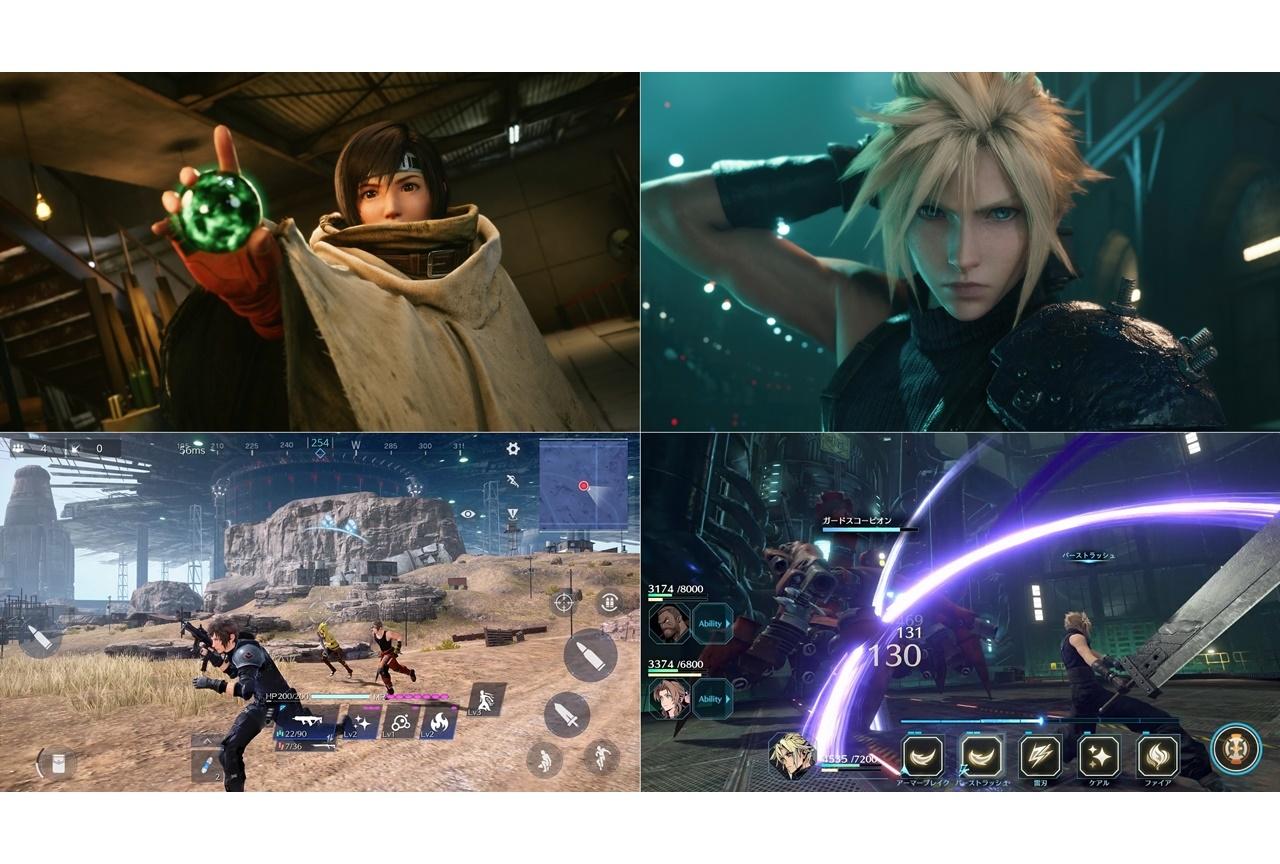 PS5『FF7リメイク』が発売決定&スマホ向け新作タイトルの発表も