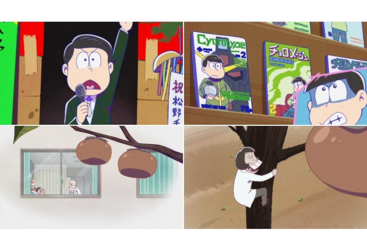 【ネタバレ注意】『おそ松さん』第20話を【振り返り松】