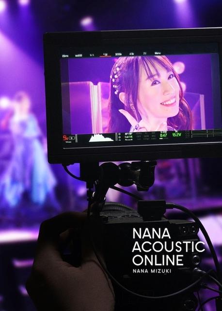 声優・水樹奈々さん、初めての配信ライブを収録したBD&DVD「NANA ACOUSTIC ONLINE」のジャケ写公開! 映像特典には「テルミドールの反動 -Director's cut-」を収録-2