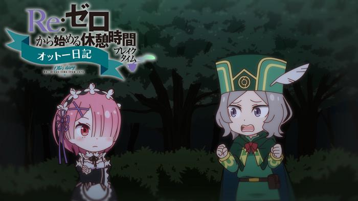 冬アニメ『リゼロ』第二期のミニアニメ21話が配信スタート!
