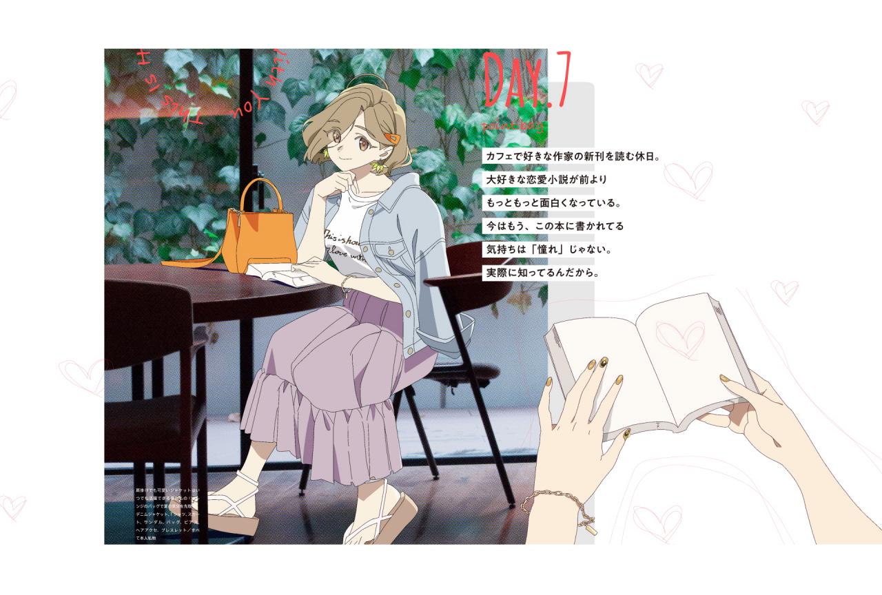 『ミルグラム』マヒル役・岡咲美保|「愛なんですよ」楽曲インタビュー