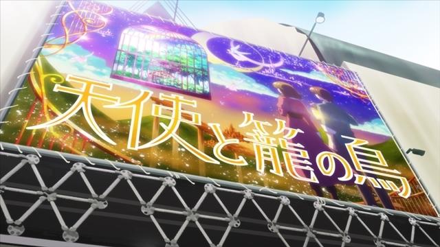 『弱キャラ友崎くん』の感想&見どころ、レビュー募集(ネタバレあり)-8