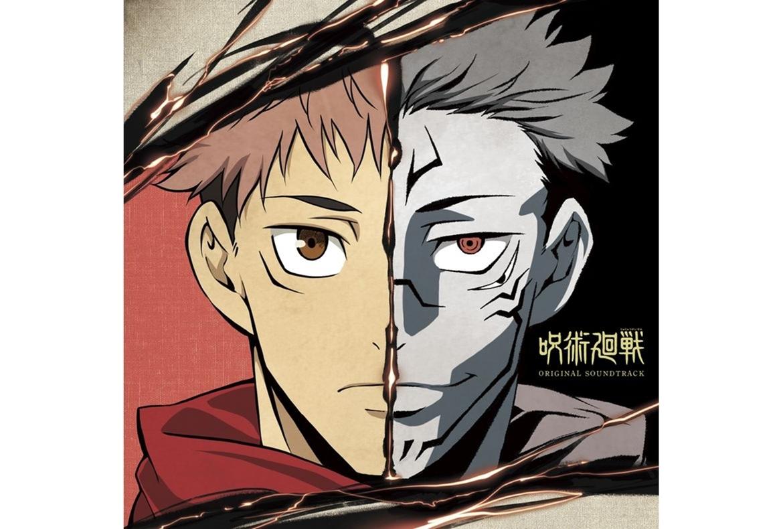 TVアニメ『呪術廻戦』オリジナルサントラが4月21日発売