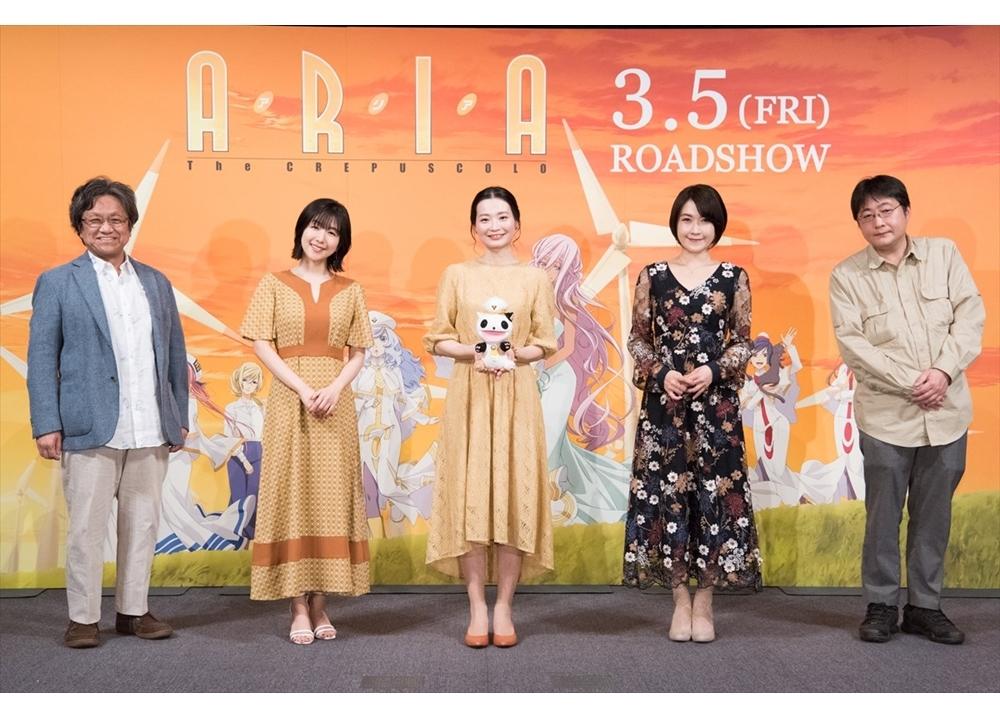 アニメ映画『ARIA The CREPUSCOLO』声優の広橋涼らが完成披露舞台挨拶に登壇!