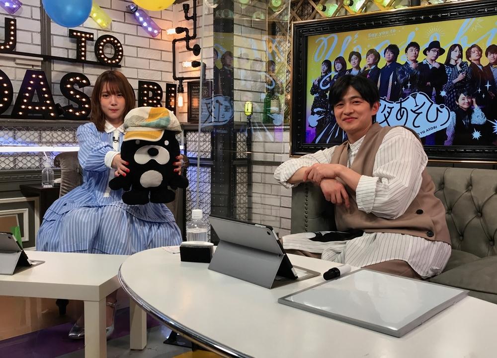 『声優と夜あそび 火【下野紘×内田真礼】#31』公式レポ到着!