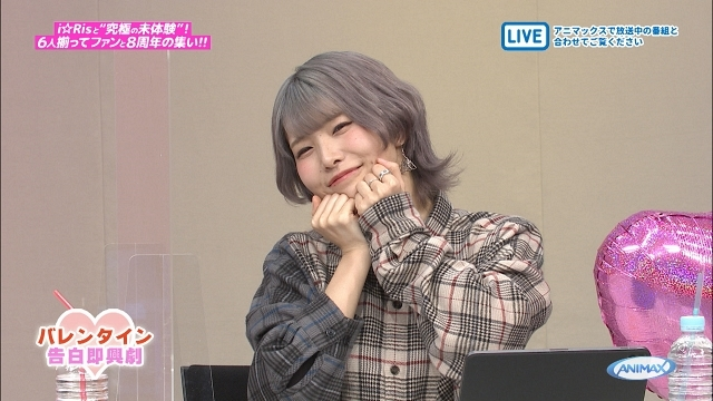 i☆Ris-9