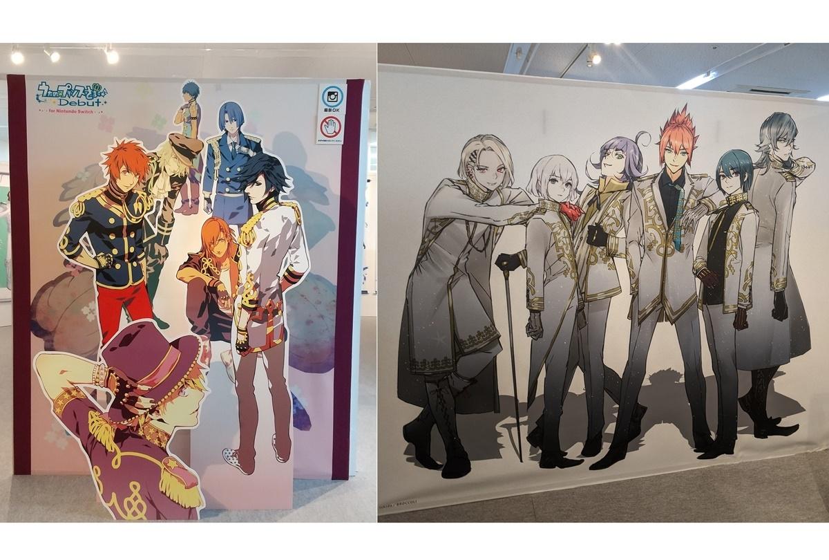 アニメイト池袋本店にて「ブロメイト2021」開催中/『うたプリ』&『ジャックジャンヌ』