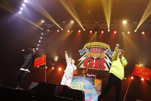GRANRODEO主催フェス「GRANRODEO 15th ANNIVERSARY FES ROUND GR 2020」オフィシャルレポート到着!-3