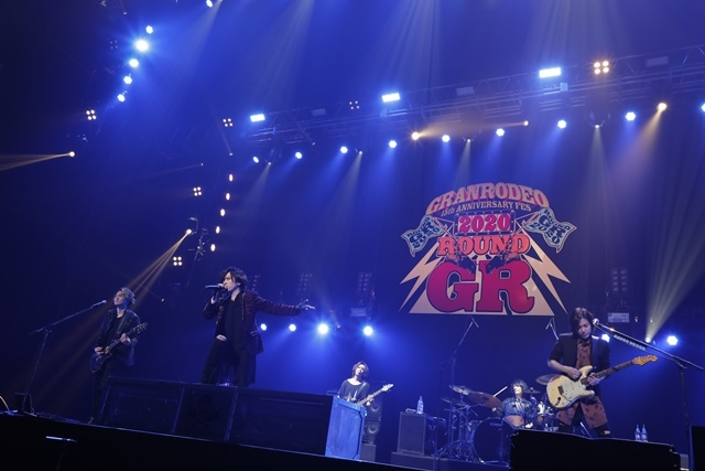 GRANRODEO主催フェス「GRANRODEO 15th ANNIVERSARY FES ROUND GR 2020」オフィシャルレポート到着!-4