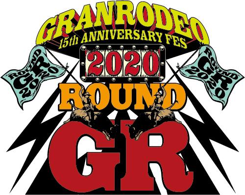 GRANRODEO主催フェス「GRANRODEO 15th ANNIVERSARY FES ROUND GR 2020」オフィシャルレポート到着!-22