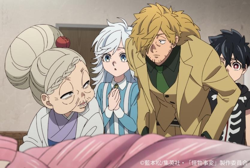 冬アニメ『怪物事変』第9話「家族」あらすじ&場面カット公開