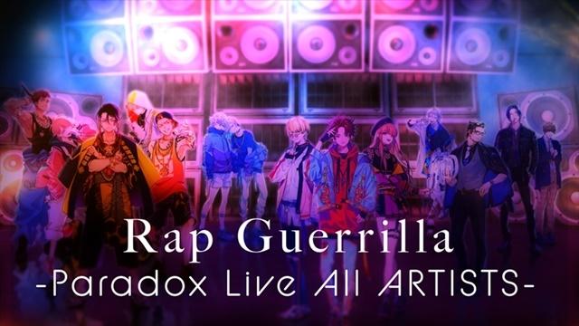 Paradox Live-1