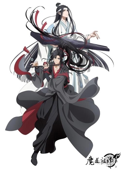 魔道祖師-1