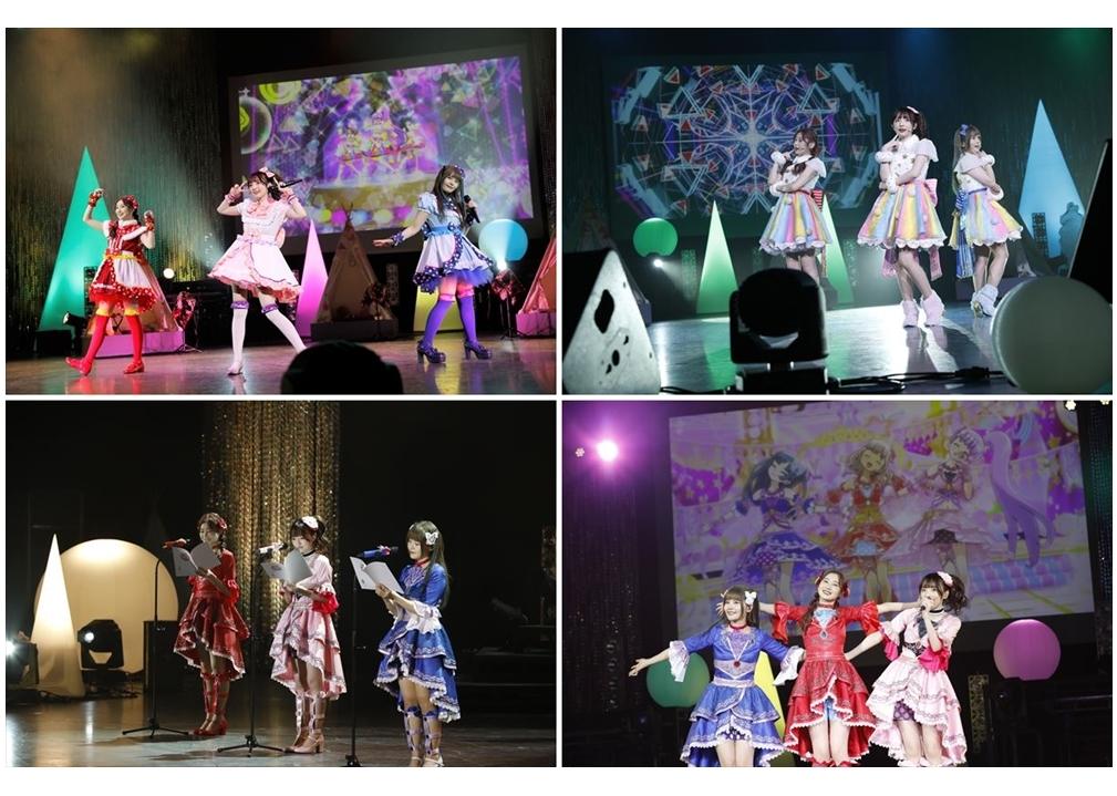 NonSugar スペシャルイベント「約束のてへペロピタですわ!」byプリパラ kousiki repo レポート到着!