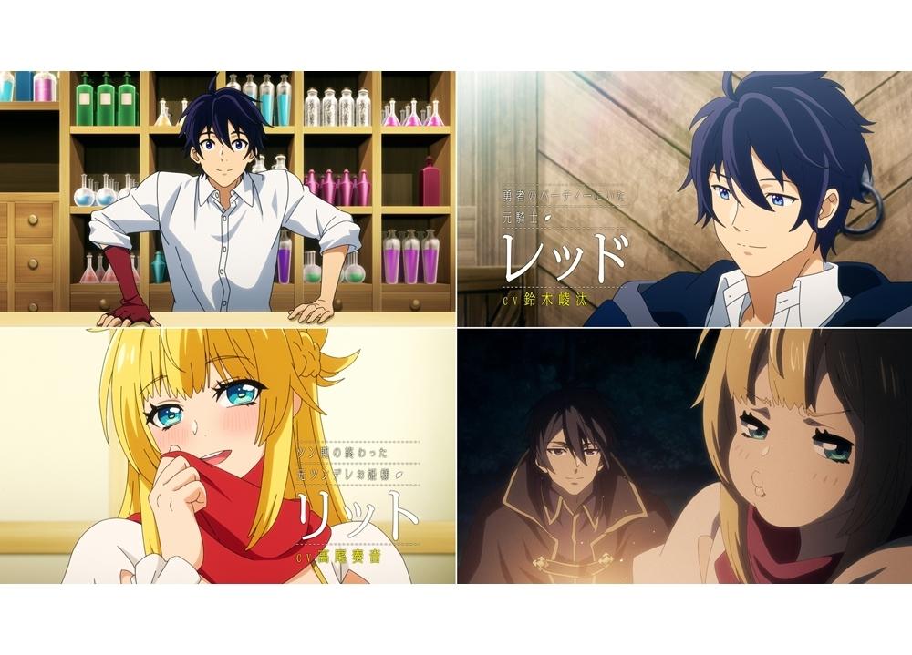 TVアニメ『真の仲間』放送時期が2021年7月に決定!