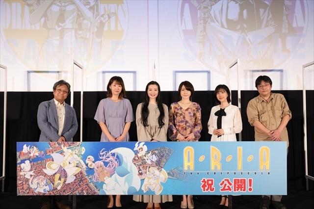 アニメ映画『ARIA The CREPUSCOLO』初日舞台挨拶の公式レポ到着!
