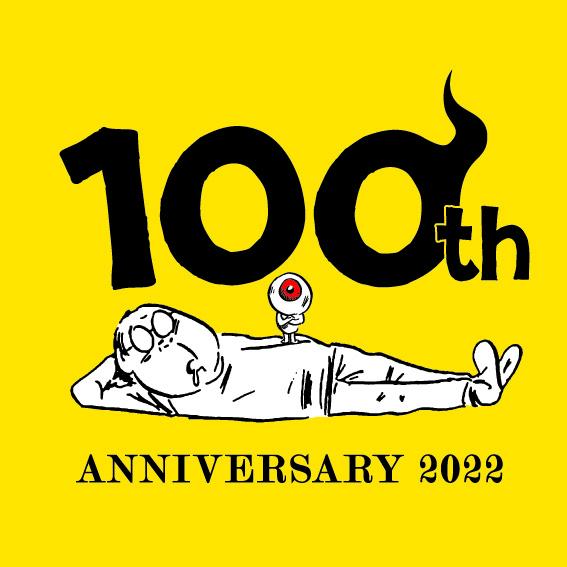 「水木しげる生誕100周年記念4大プロジェクト」発表! 新アニメ『悪魔くん』始動、『ゲゲゲの鬼太郎』新作映画化が決定