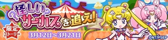 ぷよぷよ-3
