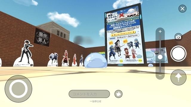 声優・岡咲美保さん&小林親弘さんによるイベントや新作フィギュア情報など見どころ満載! 「cluster」で体験できる「転生したらスライムだった件」バンプレストバーチャルイベントレポート