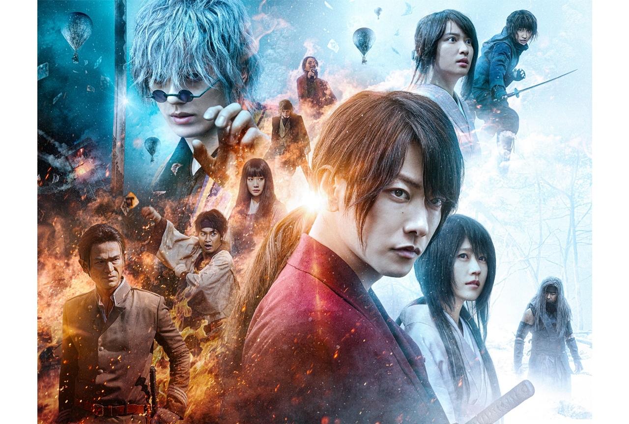 映画『るろうに剣心 最終章』本予告映像公開&オンライブイベント開催