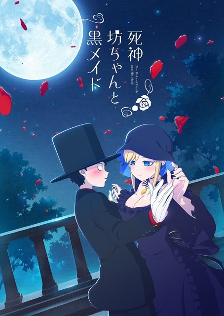 【AnimeJapan 2021】NBCユニバーサル・エンターテイメントブースより、『失格紋の最強賢者』『死神坊ちゃんと黒メイド』『終末のハーレム』などの各ステージが無料配信!-4