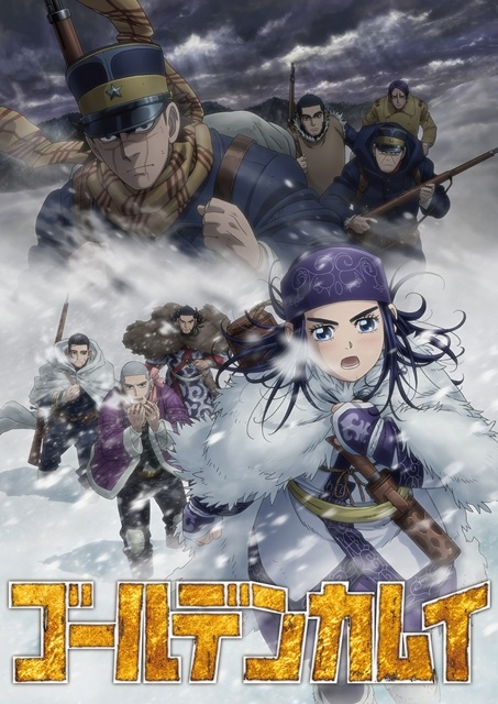 【AnimeJapan 2021】NBCユニバーサル・エンターテイメントブースより、『失格紋の最強賢者』『死神坊ちゃんと黒メイド』『終末のハーレム』などの各ステージが無料配信!-7