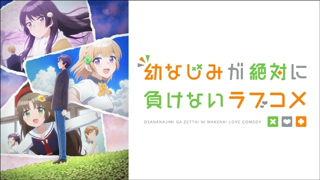 【AnimeJapan 2021】KADOKAWAブースステージのラインナップ公開! 佐倉綾音さん・大西沙織さんら人気声優出演の8ステージを無料で配信