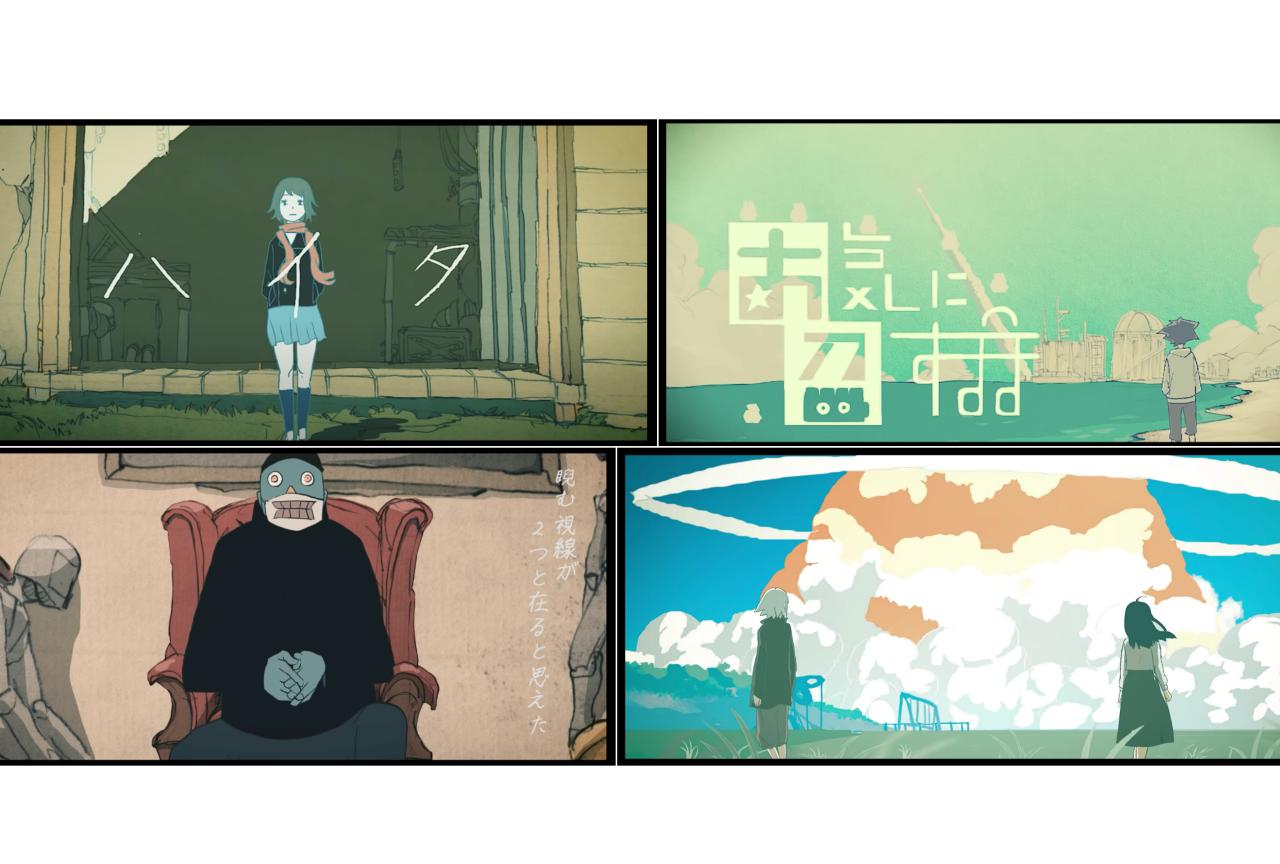 A-1 Picturesと仕掛ける新企画「BATEN KAITOS」|ずっと真夜中でいいのに。「秒針を噛む」、Eve「お気に召すまま」など……数々のMVを手がける気鋭のアニメーション作家・Wabokuの作品を一挙紹介